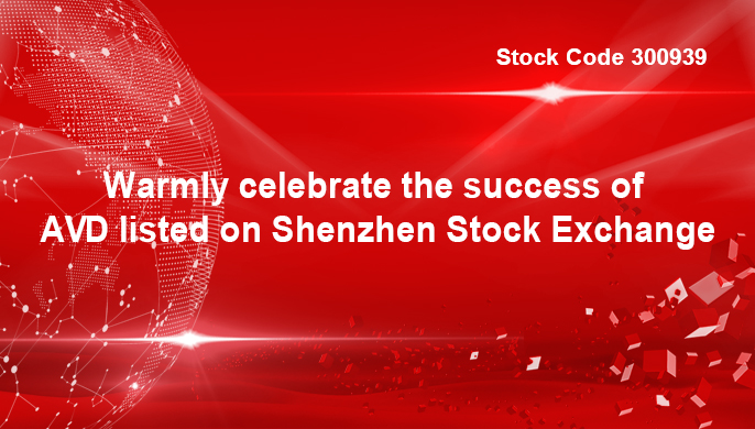 Warmly celebrate the success of AVD listed on Shenzhen Stock Exchange